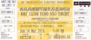 iijima mari concert ticket